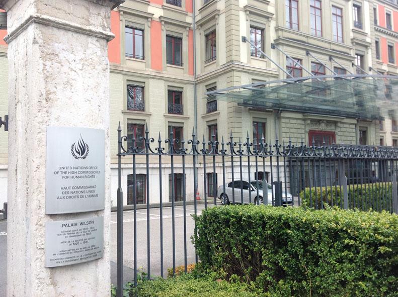 Tagungsstätte der Staatenprüfung: der Genfer Palais Wilson